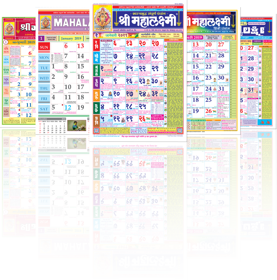 1978 Calendar September.Mahalaxmi Calendars